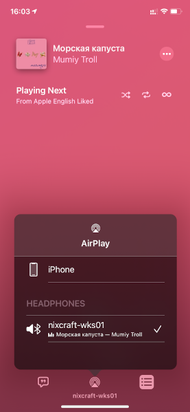 Apple iOS stream music to Linux bluetooth speaker