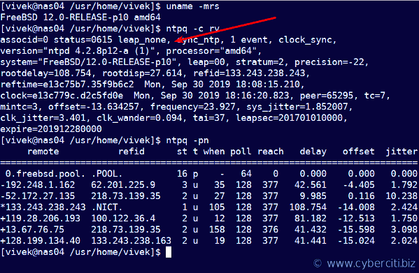 How to check NTP is working?