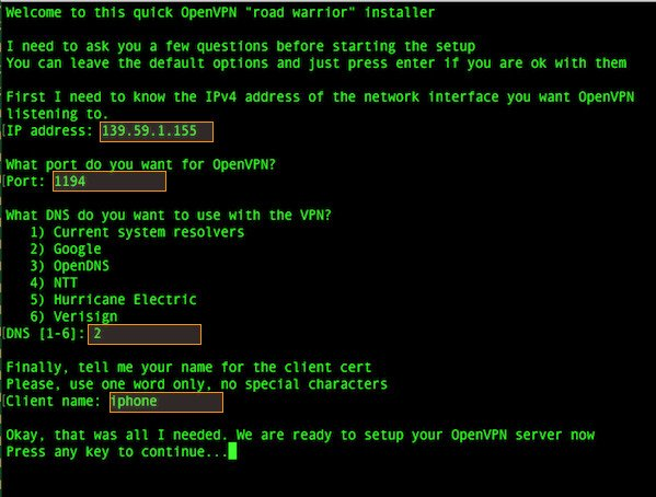 How To Set up OpenVPN Server In 5 Minutes on Ubuntu Linux