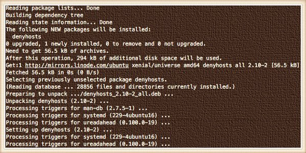 Fig.01: How To Install DenyHosts On Ubuntu or Debian Linux Server