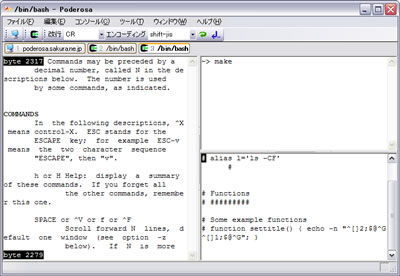 Poderosa - Tabbed style SSH, Telnet client for Windows XP systems
