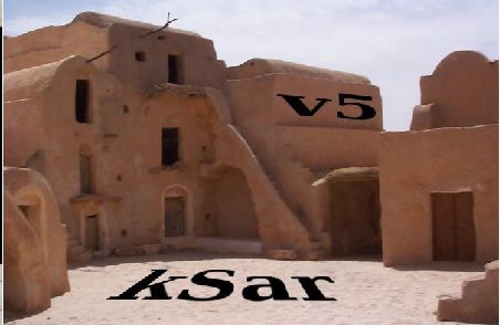 Fig.01: kSar welcome screen