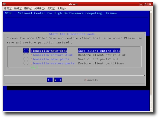 Clonezilla Ghose like Linux partition or disk clone software in action