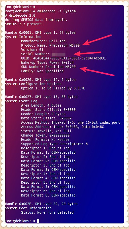 Get Information About Your Linux Server BIOS/Hardware with dmidecode