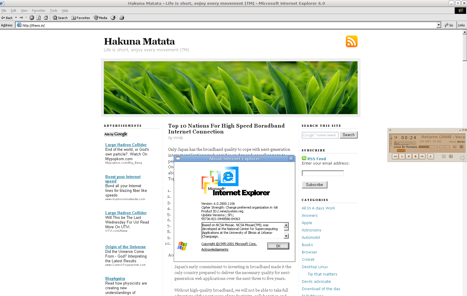 How To Install Microsoft Internet Explorer on Linux in Two