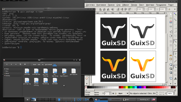 Fig.06: GuixSD desktop[
